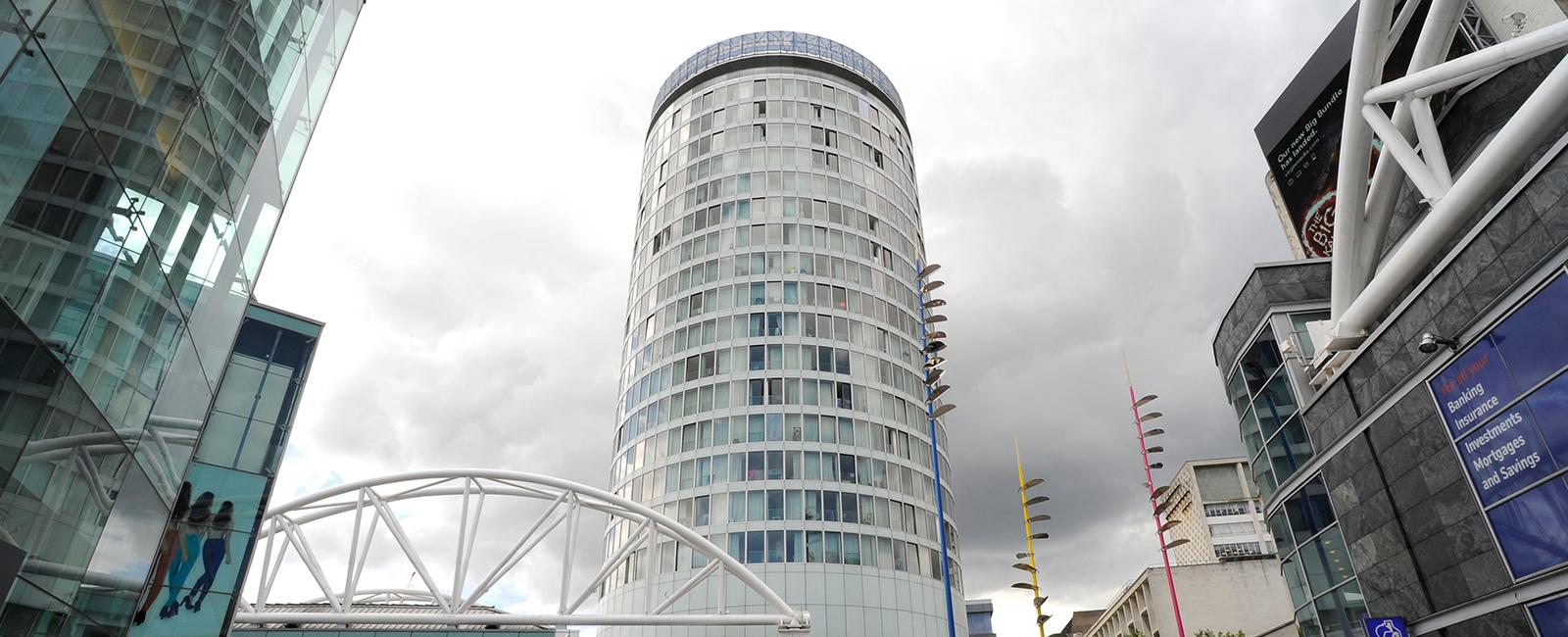 Rotunda Birmingham